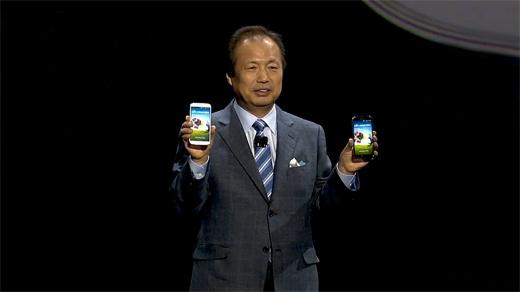 A Samsung Galaxy S4 bemutatója